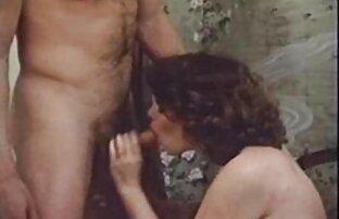 Renee kostenlose sexfilme von reifen frauen Rea - Wachsames Auge